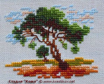 "Scheme ""Lonely Tree"" 