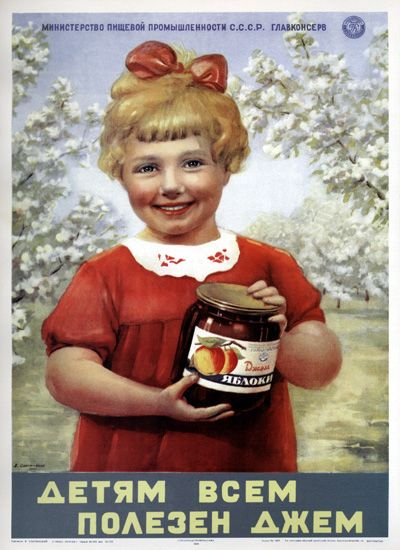 russian poster-jam is useful for all children