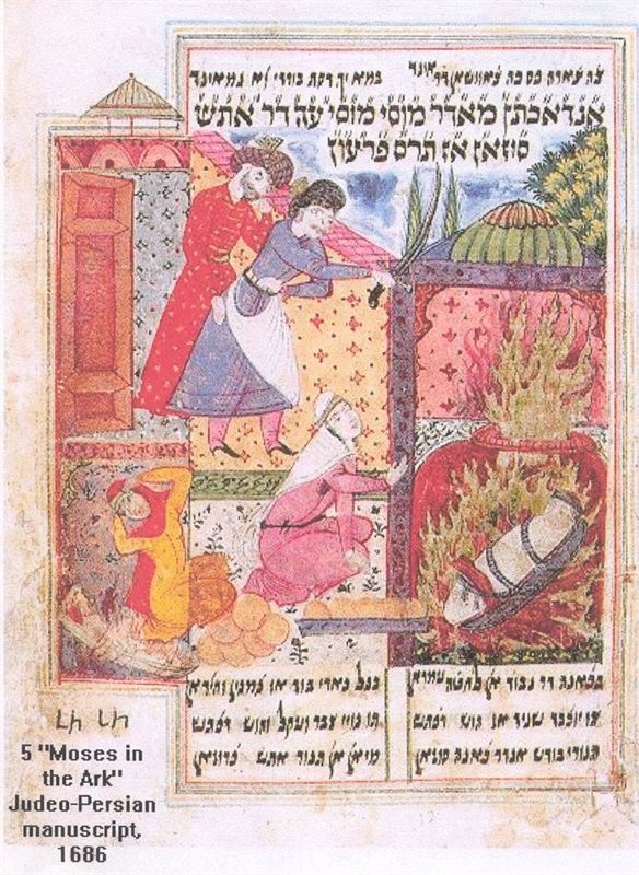 Musa nameh (Book of Moses) of Muhlana Shahin: Moses in in the fiery furnace 1686