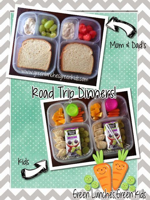 Road Trip Dinners for the whole family!