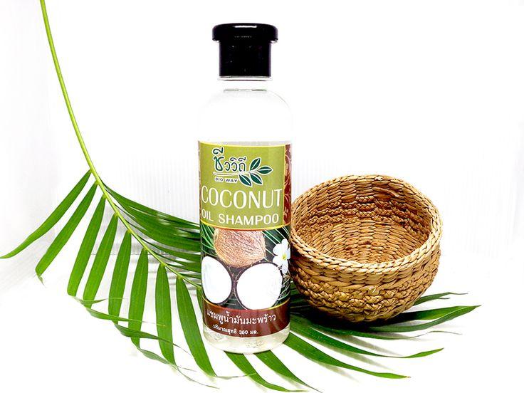 เเชมพูน้ำมันมะพร้าว Coconut oil shampoo
