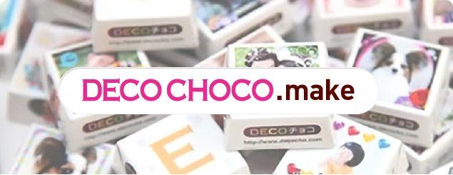 いろいろなデザインが選べるチロルチョコ。1粒から購入できます。