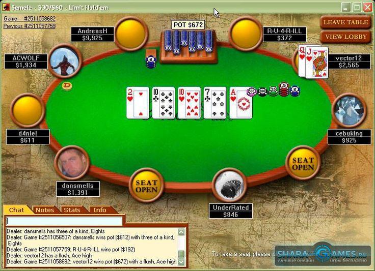Игровые автоматы играть бесплатно онлайн все игры играть бесплатно онлайн