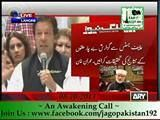 Dr Tahir-ul-Qadri was absolutely right about corrupt electoral system of Pakistan, Imran Khan's Press Conference in Lahore (8th Oct)