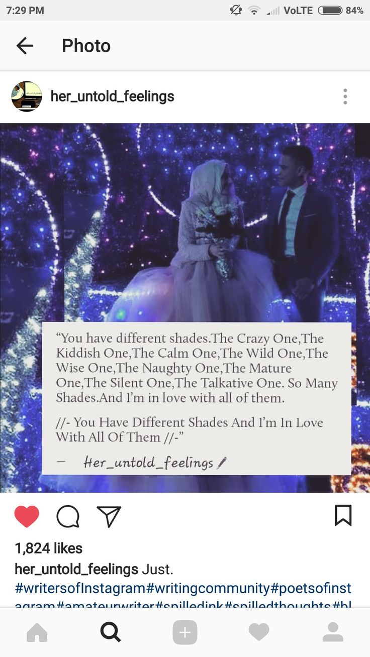 Me All The Way Islamic Love Quotes Muslim Couple Quotes Heart Melting Quotes