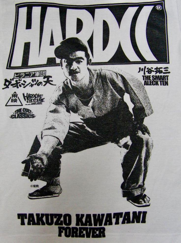 ピラニア軍団 ダボシャツの天(川谷拓三ホワイト) - ホラーにプロレス!カンフーにカルト映画!Tシャツ界の悪童 ハードコアチョコレート
