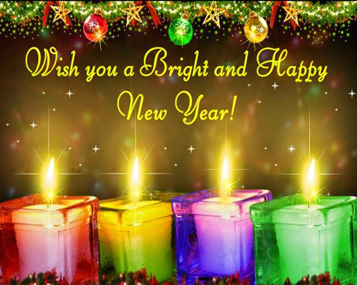 Happy New Year 2018 Images Wallpapers Wishes Quotes Poems Greeting Cards Statuses Background Photos Covers
