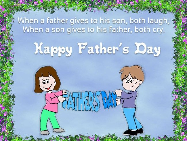 Free Happy Father's Day Glitter Images 2018 Graphics Card Greetings Gif#father...