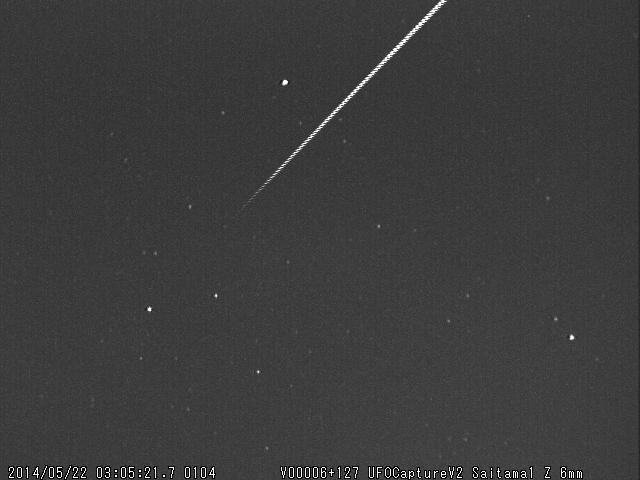 Saitama Meteor