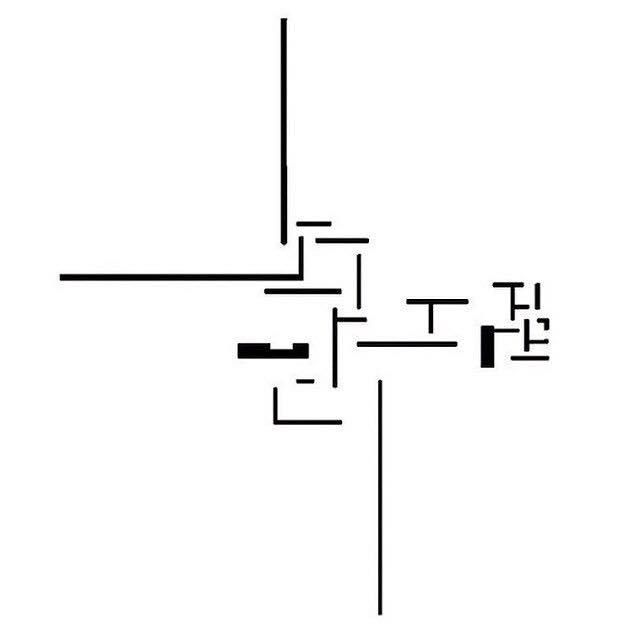 #Architecture #Plan for a Brick Country #House, 1923 #Mies van der #Rohe.