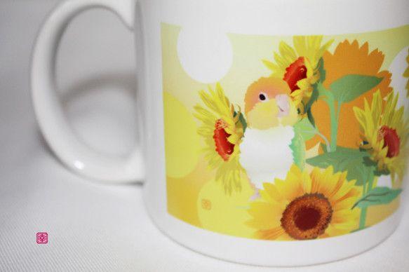 タイトル「ヒマワリインコ」をマグカップにしました。(鳥の種類は、シロハラインコです。)マグカップについて・直径82mm × 高さ75mm・重さ 約...|ハンドメイド、手作り、手仕事品の通販・販売・購入ならCreema。