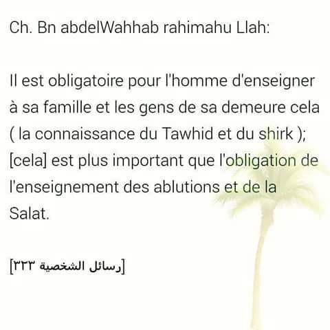 Cheikh Muhammad Ibn Abd Al Wahhab (Rahimahu Allah Rahmatan Wasi3a)