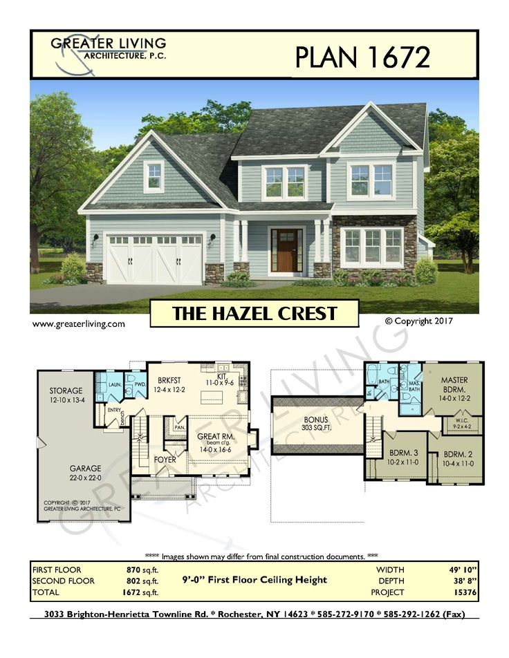 48 best two story house plans images on pinterest blueprints for