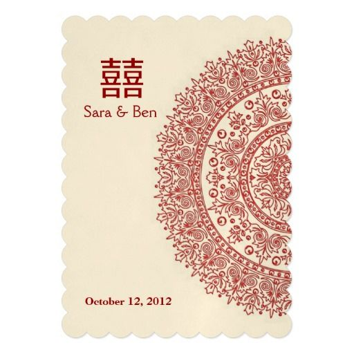 Chinese Red Porcelain Double Happiness Wedding Personalized Invitations