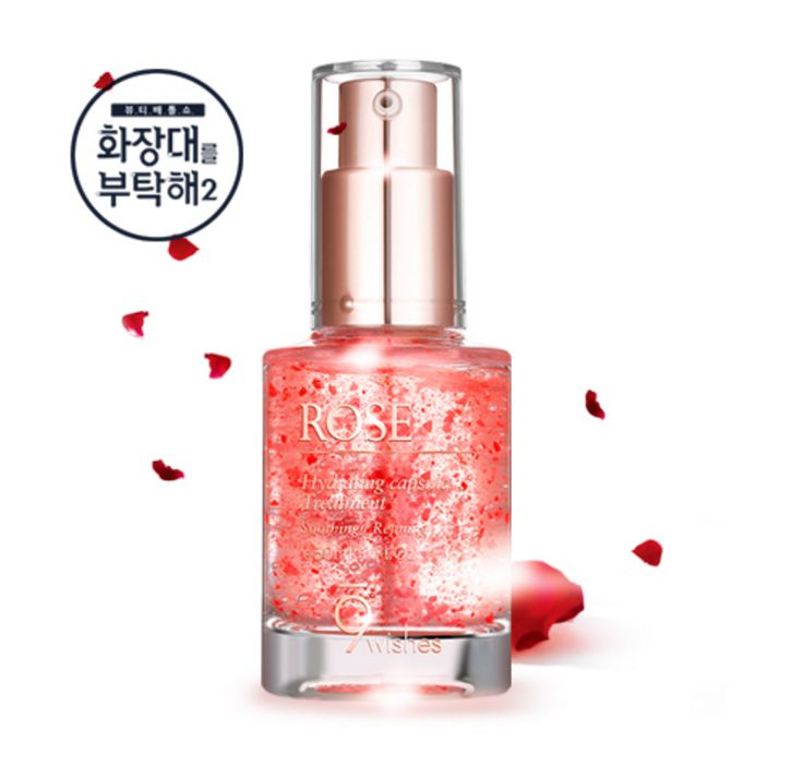 bbcosmetic - [9WISHES] Vegetable Capsules Rose Essence 30ml, $22.00 (http://bbcosmetic.com/9wishes-vegetable-capsules-rose-essence-30ml/)