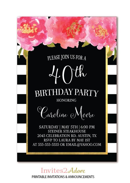 Black & White Stripe Birthday Invitation - Black, White and Gold Party - Pink Floral Birthday Printable Invite - ANY AGE by Invites2Adore
