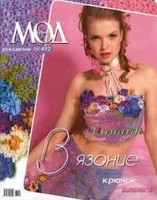 MOA 492 - Eliane Guimarães - Picasa Web Albums