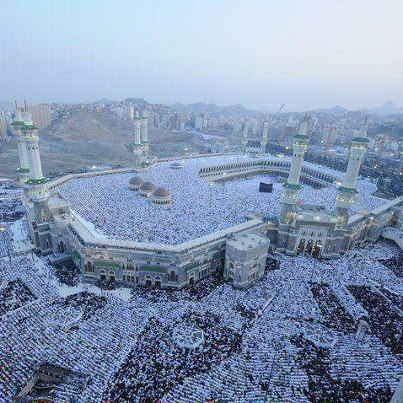 Eid Prayer in Makka :))  صلاة العيد في مكة المكرمة