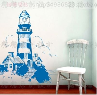 Free Shipping Wholesale and Retail lighthouse Mediterranean Style Wall Stickers Wall Decals Decal Home Decor