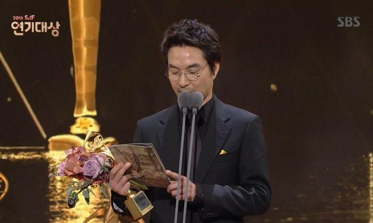 Selamat, Ini Daftar Pemenang 'SBS Drama Awards 2016'!