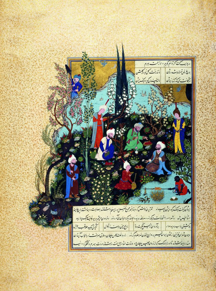 Firdausi and the three court poets of Ghazna, folio from Shahnameh (Book of Kings) of Shah Tahmasp I ( Date: 1532 Place: Tabriz, Iran Materials: Opaque watercolour, gold, silver, ink, paper )