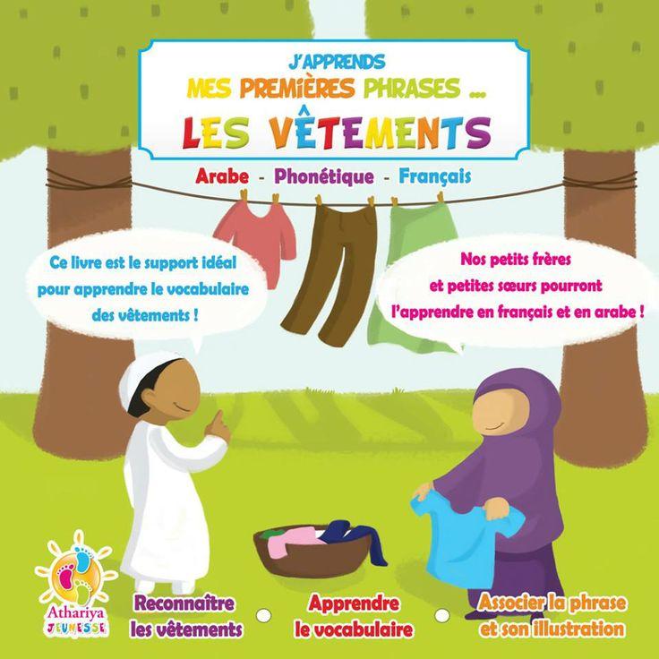 Super 47 best pour apprendre le français ou cp images on Pinterest  FM74