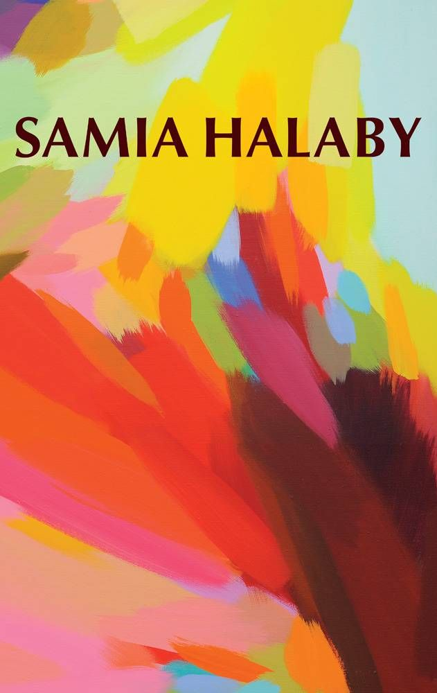 Samia Halaby - Abrams Books - $74.99 - domino.com