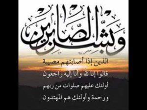 دعاء قصير للميت يوم الجمعة و أفضل أوقات الدعاء تريندات Islamic Design Wall Art Decor Arabic Calligraphy