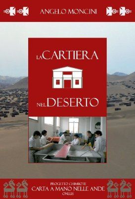 La Cartiera nel Deserto è disponibile su Amazon in versione Kindle