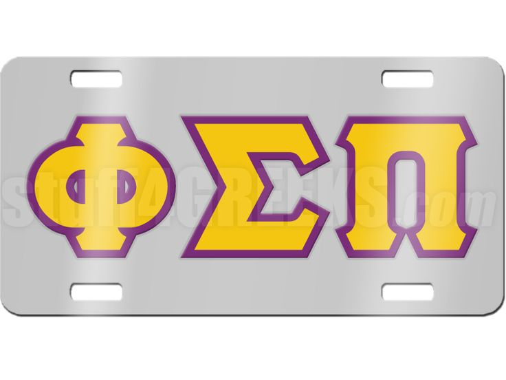 17 Best Images About Phi Sigma Pi National Honor