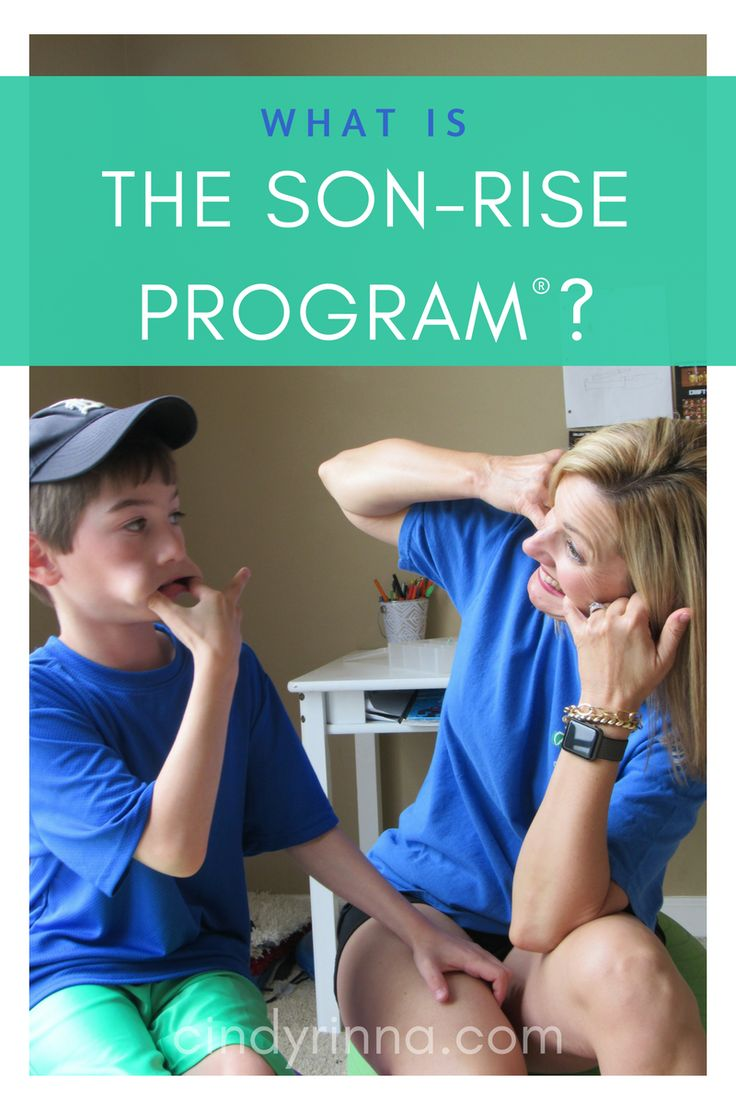 If you've been around the blog for a while, you've heard me talk about our therapy more than once. But what exactly is the Son-Rise Program®?