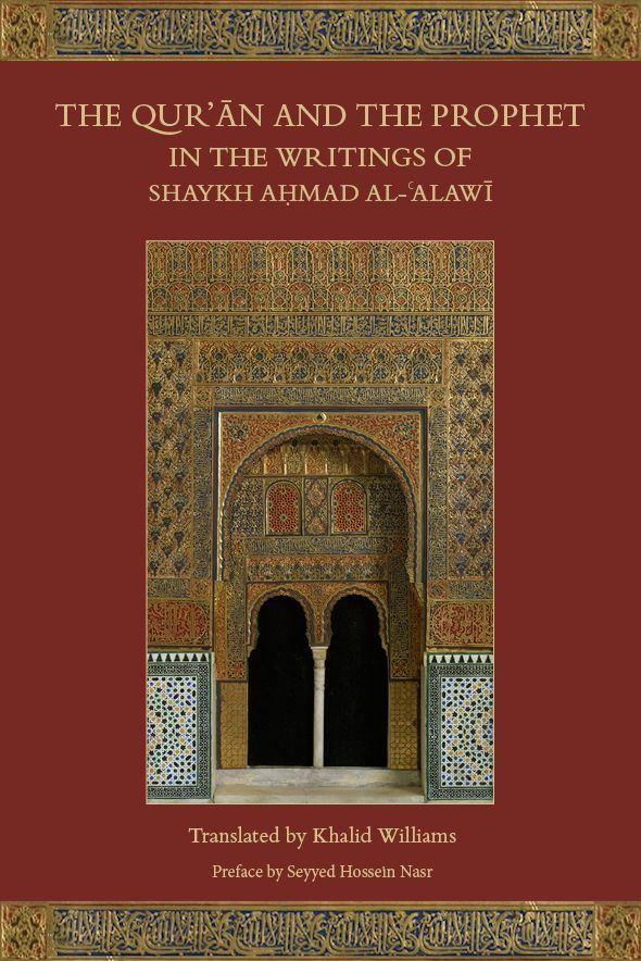 'The Qur'an and the Prophet in the Writings of Shaykh Ahmad al-'Alawi' presents for the first time in English all the collected works of the Shaykh on the two guiding principles of Islam. Only managing to write just the introduction during his lifetime, the Shaykh's commentary of the Quran is now available in this book, slong with an additional appendix of answers to questions that the Shaykh's disciples had put to him on the Quran.