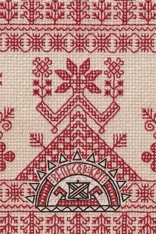 Mother Earth - a powerful defense of the family and home. This pattern certainly embroidered on rushnyk when sent to a husband or a son in the war