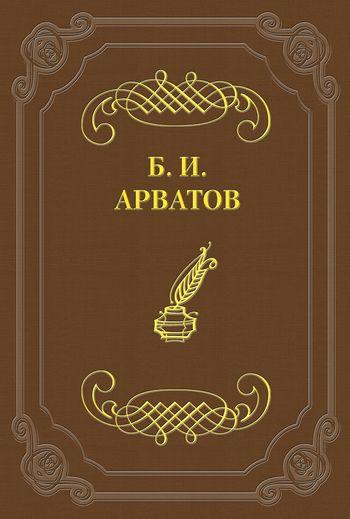 Алексей Гастев. Пачка ордеров. Рига, 1921г. #литература, #журнал, #чтение, #детскиекниги, #любовныйроман