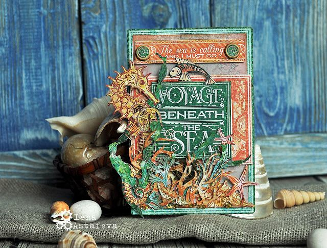 A.Lena DREАMS: Открытка Voyage Beneath the Sea Graphic 45