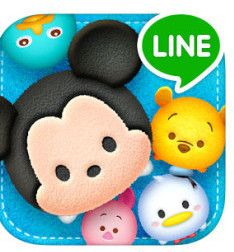 Disney-Tsum Tsum Characters and Skills  A list of all characters available in the Lime:Disney Tsum Tsum app along with information about skills, levels and what boxes there available in