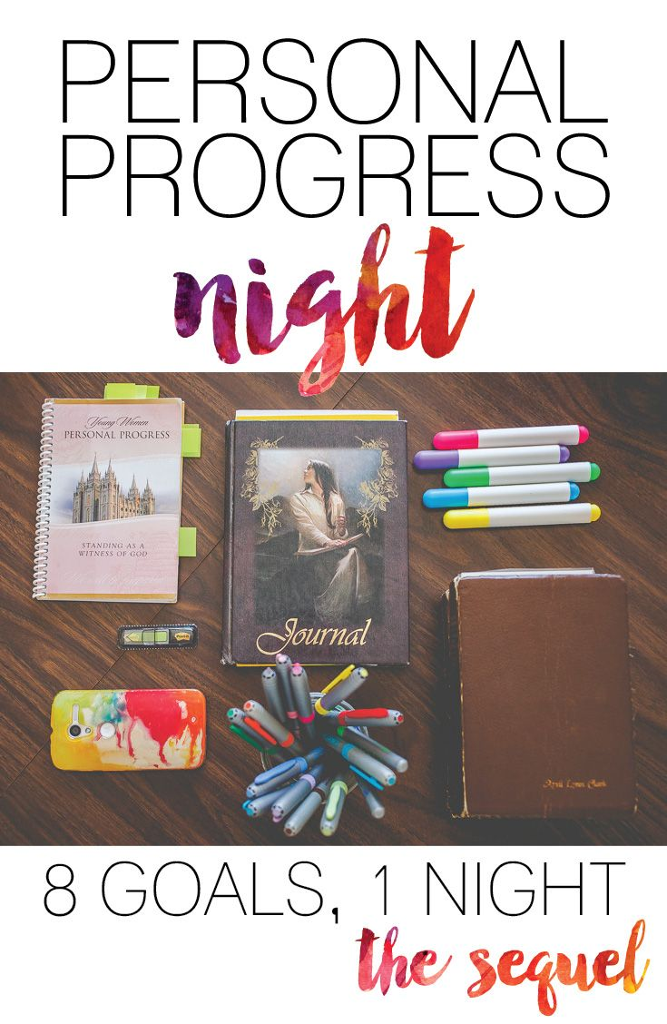 PERSONAL PROGRESS NIGHT: 8 GOALS IN 1-THE SEQUEL, LDS, YOUNG WOMEN, PERSONAL PROGRESS, MUTUAL ACTIVITIES. EASY QUICK PERSONAL PROGRESS
