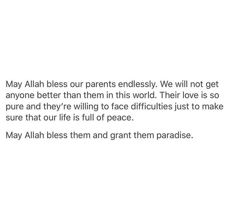 May Allah bless and forgive our parents for what they endured for us Ameen❤️❤️❤️