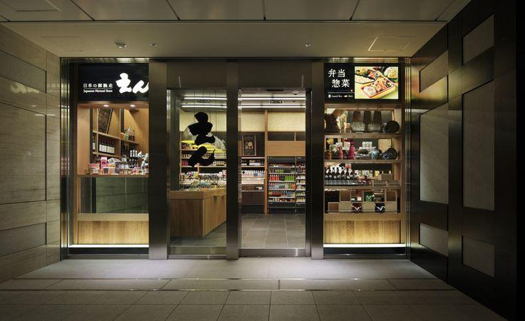 日本の御馳走 えん コレド室町店 - WORKS|TDO + moonbalance|辻村久信デザイン事務所・株式会社ムーンバランス