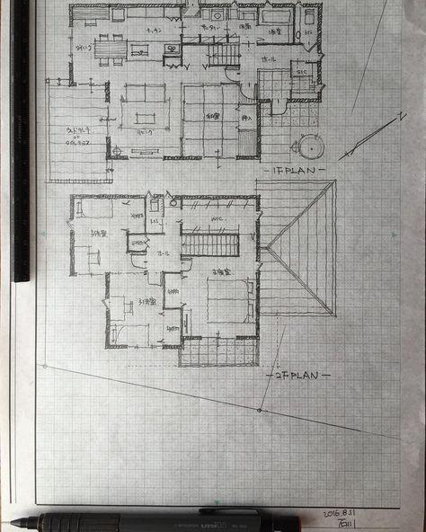 プライベートテラスのある4人家族の住まい。方位をふまえ居室全てに南の光が入るゾーニング。ぐるっと回れる家事動線や柱の無いコーナーでリビングと繋がる独立使いも出来る和室。容量たっぷりのシューズクロークや廊下からも入れるクローゼット。いい感じ #間取り#間取り図#住宅#注文住宅#住まい#設計#設計士#建築#インテリア#家#家作り#住まい#暮らし#マイホーム#マイホーム計画中#リビング#ダイニング#ペニンシュラキッチン#シューズクローゼット#ウォークインクローゼット#収納#壁面収納#手描き#手書き#間取りいろいろ