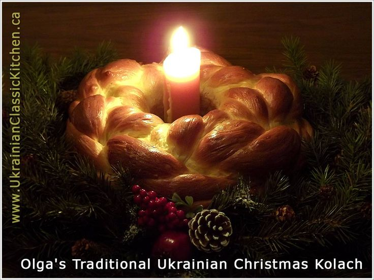 Traditional-Ukrainian Christmas Kolach - Rizdvyanyy Kolach - From: Ukrainian Classic Kitchen