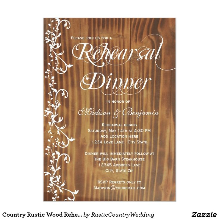"Country Rustic Wood Rehearsal Dinner Invitations 4.5"" X 6.25"" Invitation Card ❤"
