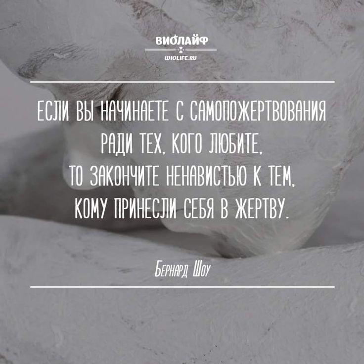 Б. ШОУ