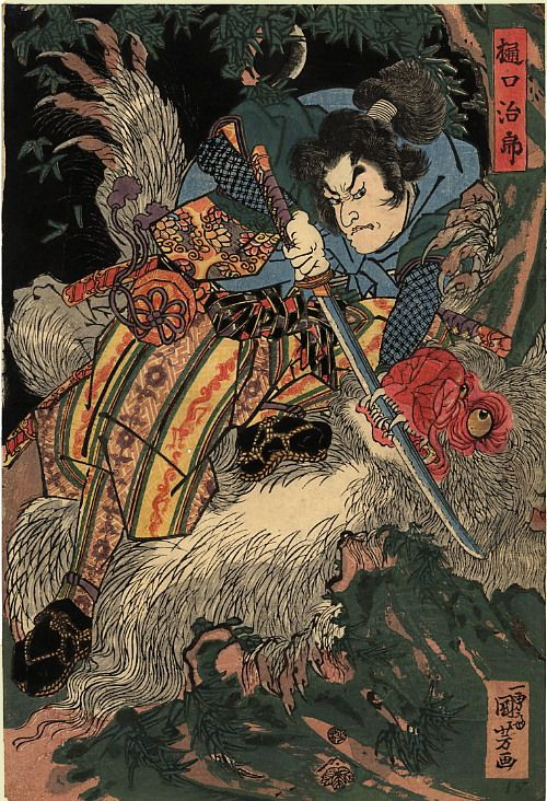 Kuniyoshi: The Monkey