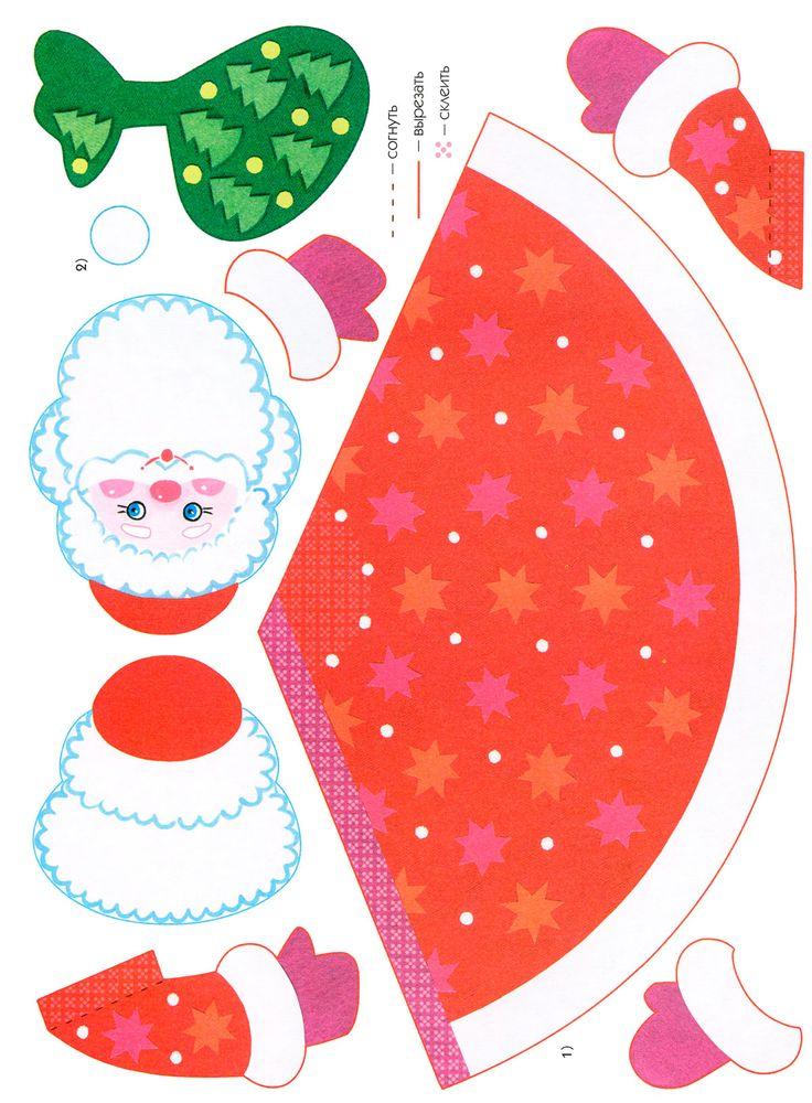 Поделка новогодняя открытка своими руками шаблоны
