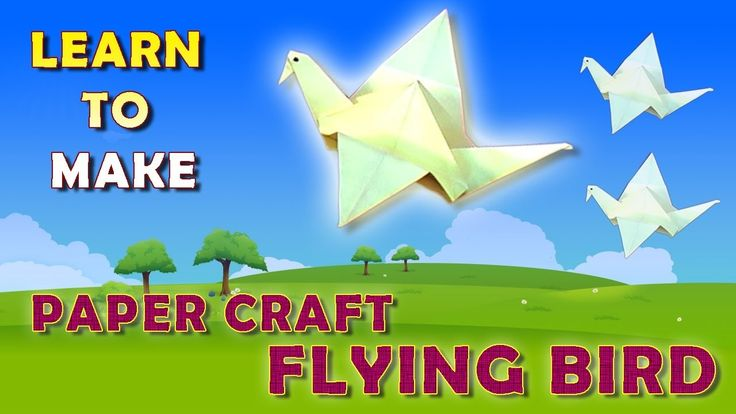 Paper Flying bird | Learn to Make Origami Flapping Bird | Paper craft Bird