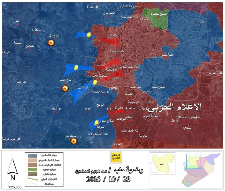 Loy. map showing situation in #Aleppo.  #Syria