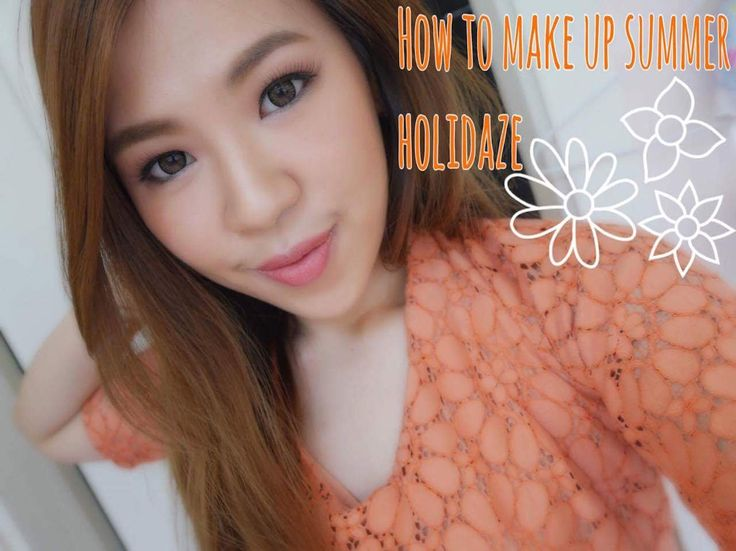 How to make up summer Holidaze