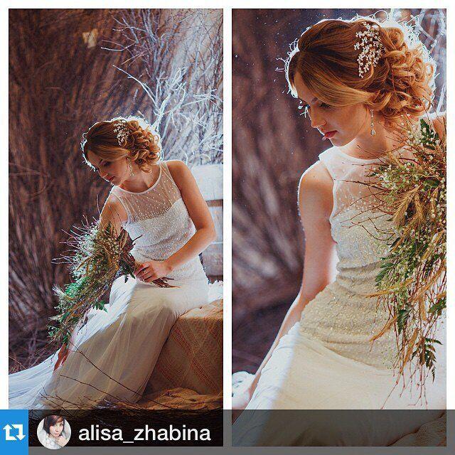 A beautiful bride!! Decor - Delight Me Decor!