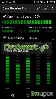 Bass Booster Professional 3.0.3 http://prosmart.by/android/soft_android/multimedia_android/15522-bass-booster-pro-202.html    программа для управления басами на вашем Android-смарфоне или планшете: 6-ти полосный эквалайзер и огромное количество пресетов (Electro, Techno, Dubstep, Dance, Поп, Рок, Металл, Регги, Рэп, R & B, Джаз и др.), создание пользовательских пресетов, виджет на рабочий стол и много других функций. Юзаем  :ab: